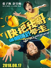 Go Brother! China Movie
