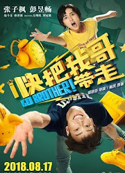 Go Brother! China Movie