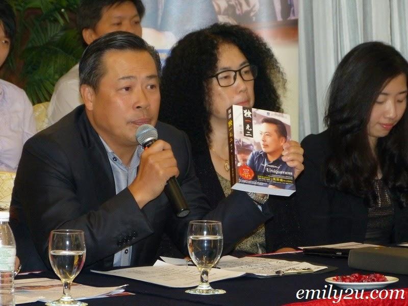 Yayasan Muhibah Tan Sri Fng Ah Seng