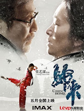 Coming Home China Movie