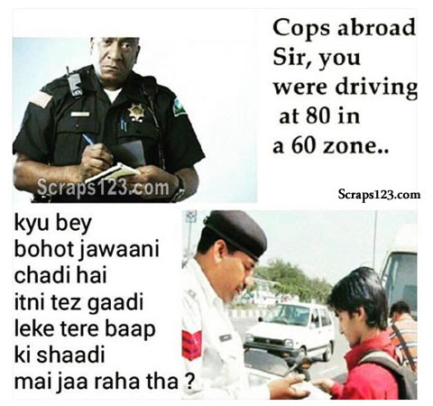 Foreign Police Vs India Police