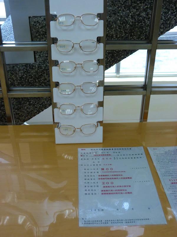 Xizhi. Dans une bibliothèque publique, lunettes à disposition
