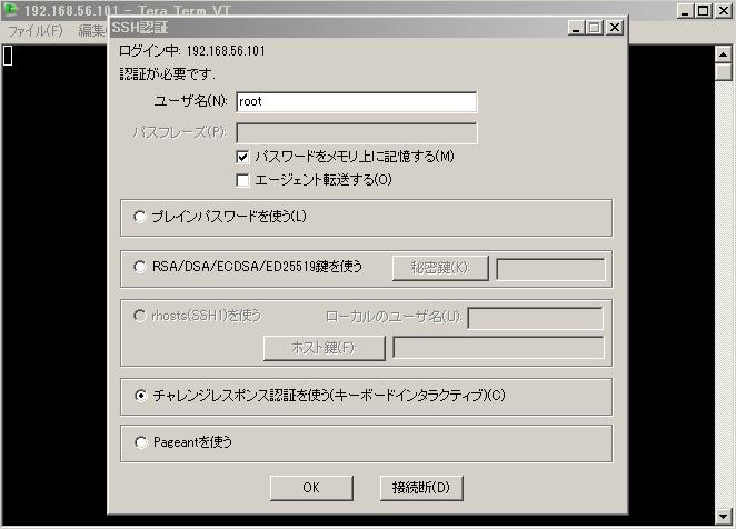 enable_esxi_ssh6.png