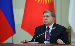 Aide to the President Yury Ushakov at the meeting of the Supreme Eurasian Economic Council.