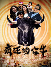 Crazy Bull China Movie