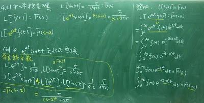 第一平移定理