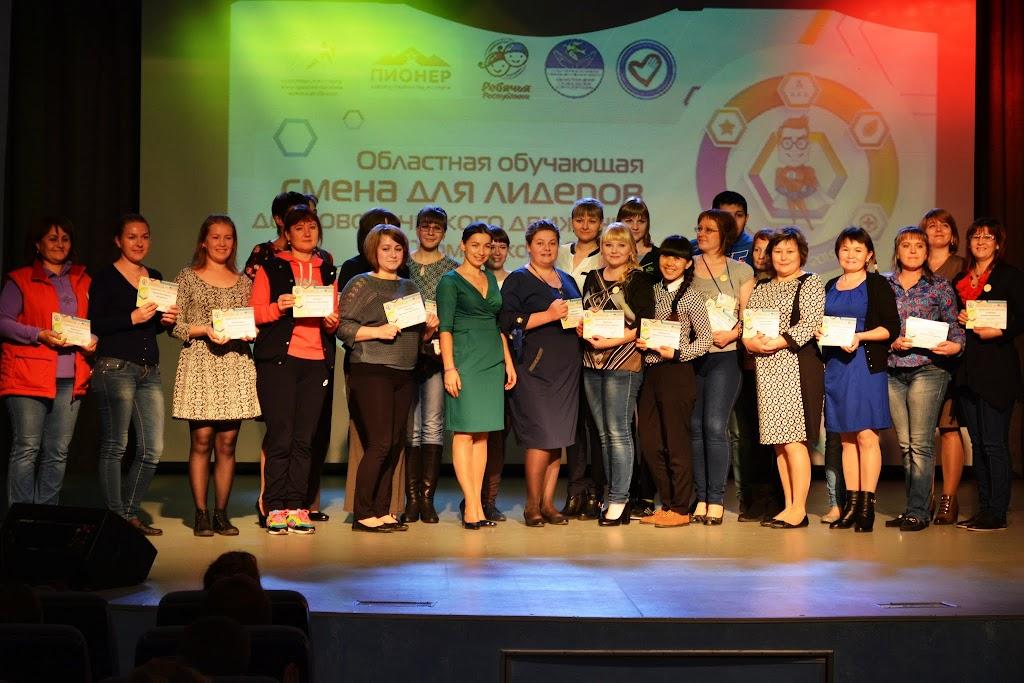 Руководители делегаций