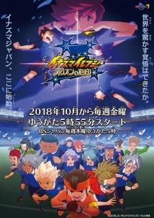 Inazuma Eleven: Orion no Kokuin - Inazuma Eleven Orion no Kokuin (2018)