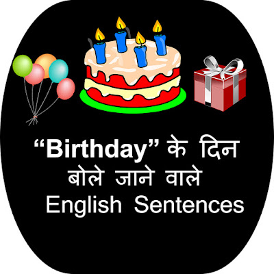 Birthday related sentences