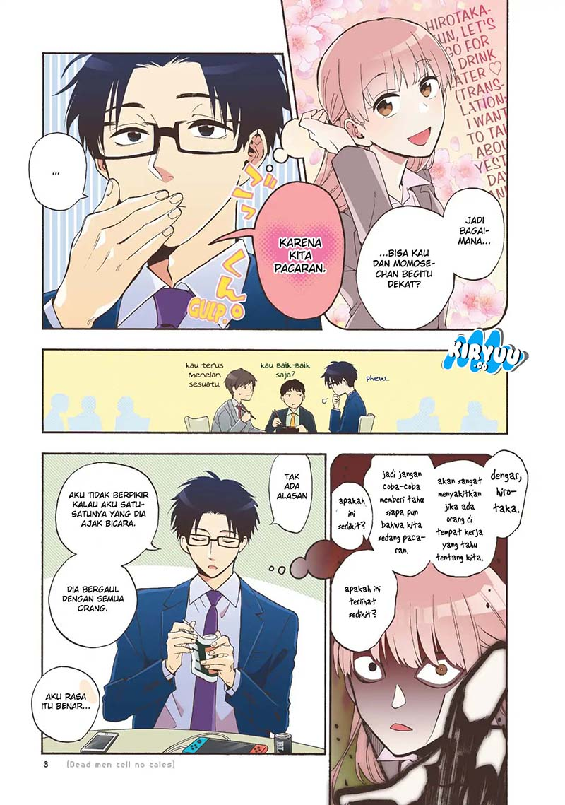 Wotaku ni Koi wa Muzukashii Chapter 31-6