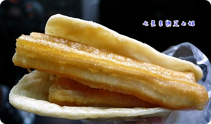 3 油條燒餅
