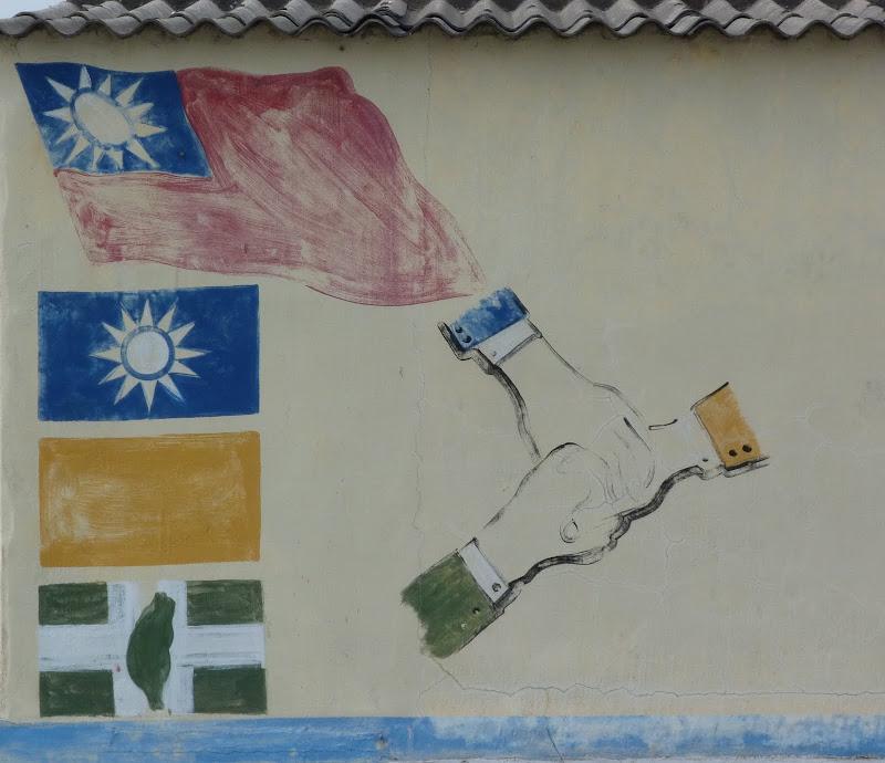 TAIWAN Archipel de Peng Hu - P1120927.JPG