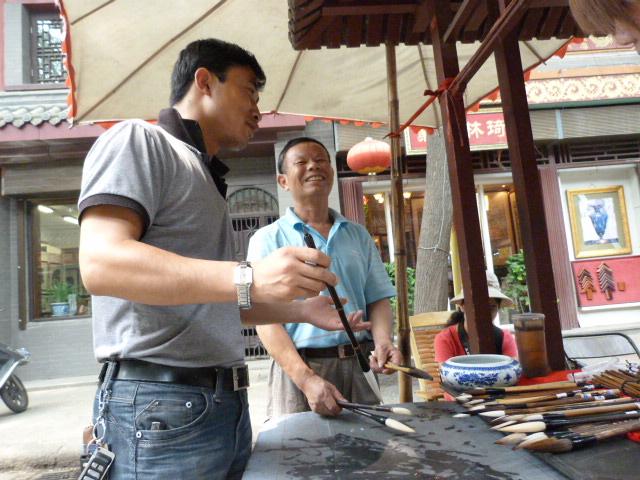 CHINE XI AN - P1070453.JPG