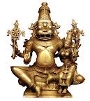 Bheemasena Kararchita