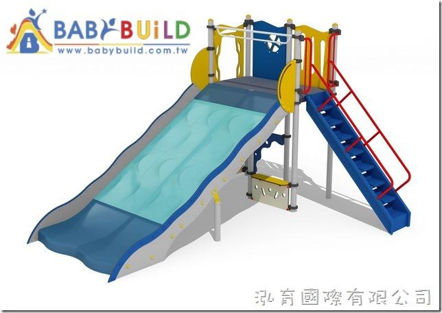 BabyBuild FRP斜面挑戰滑梯