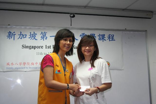 RDX - 1st RDX Program - Graduation - RDX-G091.JPG