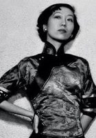 Eileen Chang Author