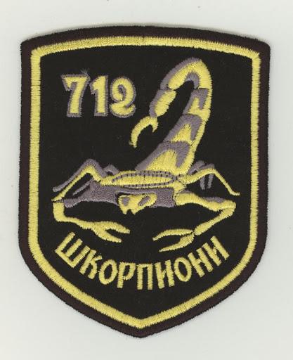 SerbianAF 712 POHE v2.JPG