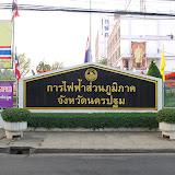 ประชุม ชจภ.ก.3 - DSC_0169.jpg