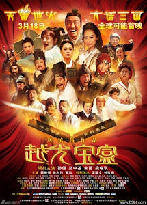 Việt Quang Bảo Hạp - Once Upon A Chinese Classic - Just Another Pandora's Box poster