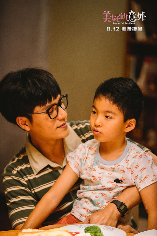 Beautiful Accident  China Movie