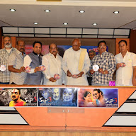 Kalpana-3 Movie Audio Launch (103).JPG