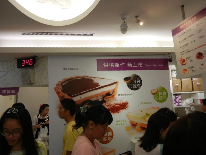 Concept de patisserie Taiwanaise. Crêmes caramel,crême à la mangue, sept ou huit choix et cela ne désemplit pas.