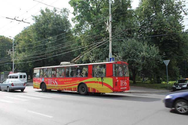 Trolejbus to jeden ze środków komunikacji miejskiej w Kaliningradzie