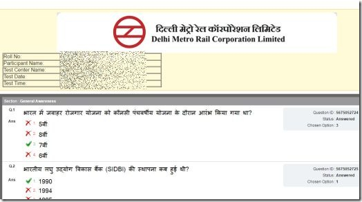 DMRC-Exam-Answer-keys-download-1