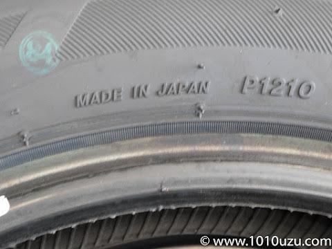 製造国も日本