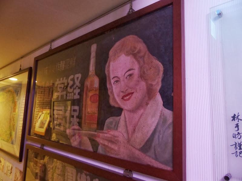 Taipei. Formosa Vintage Museum Cafe - P1020410.JPG
