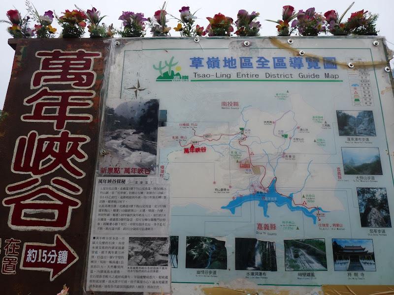 TAIWAN  5 days Around Taiwan Fevrier 2009 - autourdetaiwan%2B366.jpg