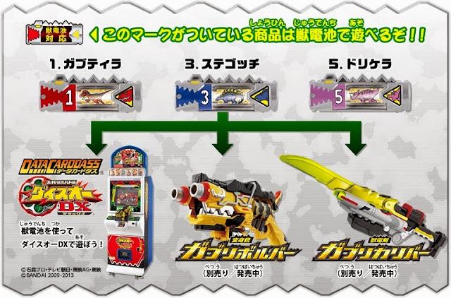 Zyudenchi (Beast Battery) số 1,3,5 kèm trong DX Kyoryu-Jin