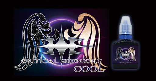 cool cut%255B8%255D thumb%255B5%255D - 【リキッド】MK Lab第三のブランド『CRITICAL MIDNIGHT(クリティカルミッドナイト)』の一つ『COOL』レビュー。「愛する自分を守るなら」をキャッチコピーにしたリキッド‼【MKLAB/MKVAPE/クリミナ/国産】