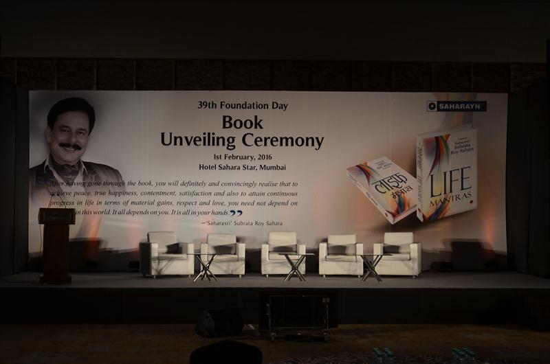 My Life - Book Launch - Subrata Roy - 6