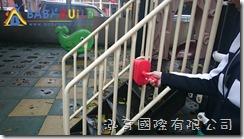 新北市三芝幼兒園福成分班 - 2016年遊具安全檢查