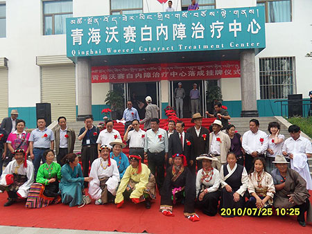 Dr. Sanduk Ruit at the inauguration of Amdo Eye Center July 2010