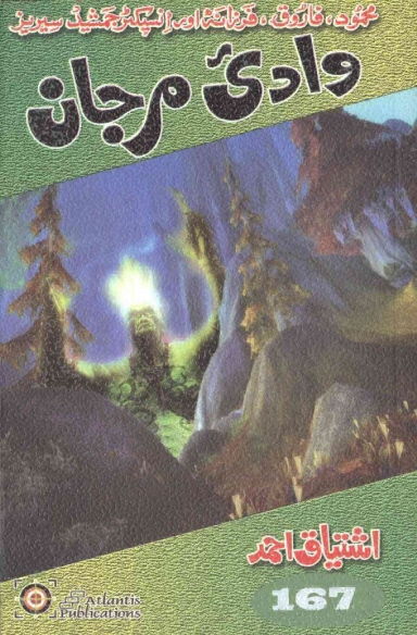 Wadi E Marjan Complete Novel By Ishtiaq Ahmed