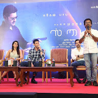 Spyder Chennai Press Meet Photos (23).jpg