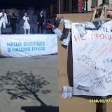 Волонтерская акция на Канюшенной 2011г.