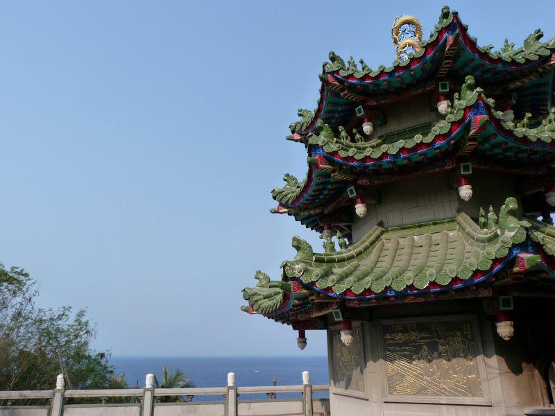 TAIWAN .Ile de Siao liuciou - P1010959.JPG