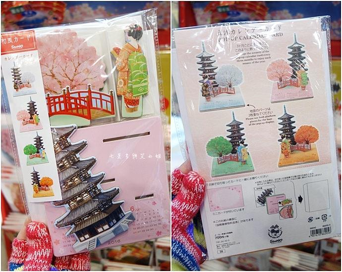 19 日本購物必買 東京 中央郵便局
