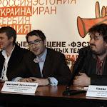 Театральный фестиваль «Подмосковные вечера» 2012 г.   первый день.