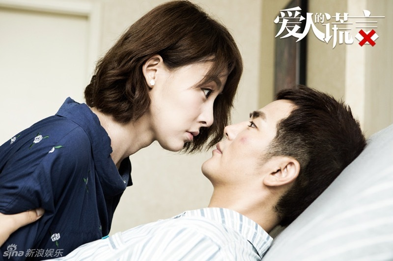 The Lover's Lies / The Wife's Lies 2 China Drama