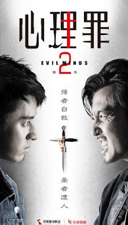 Evil Minds 2 China Drama