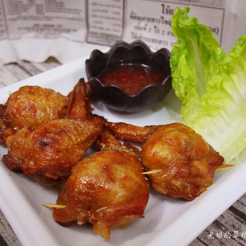 蝦膠釀雞翼 Stuffed Chicken Wings with Minced Shrimp 【老娘的草根飯堂】
