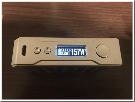 IMG 3512 thumb - 【とにかくイケメン】VOOPOO DRAG MODが届いたぞー!ちょっと有名MODメーカーっぽいデザインだけど、それもまたかっこいい!お手頃価格でデュアルバッテリーなのも魅力【非常に惜しいところも/MOD/VAPE/爆煙】