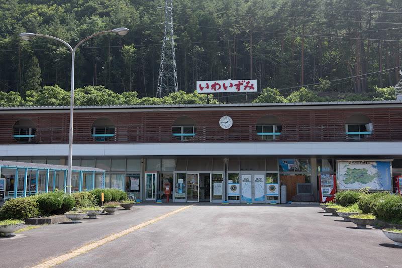 170805 岩泉駅正面