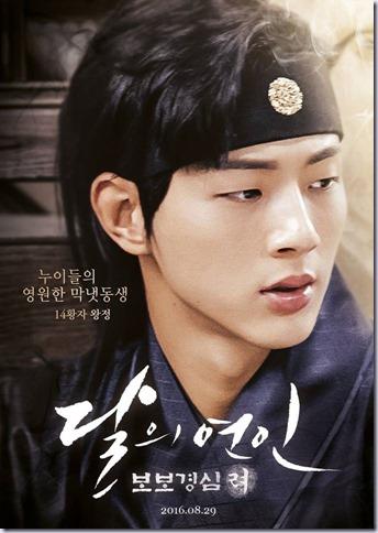 ji-soo-scarlet-heart-goryeo