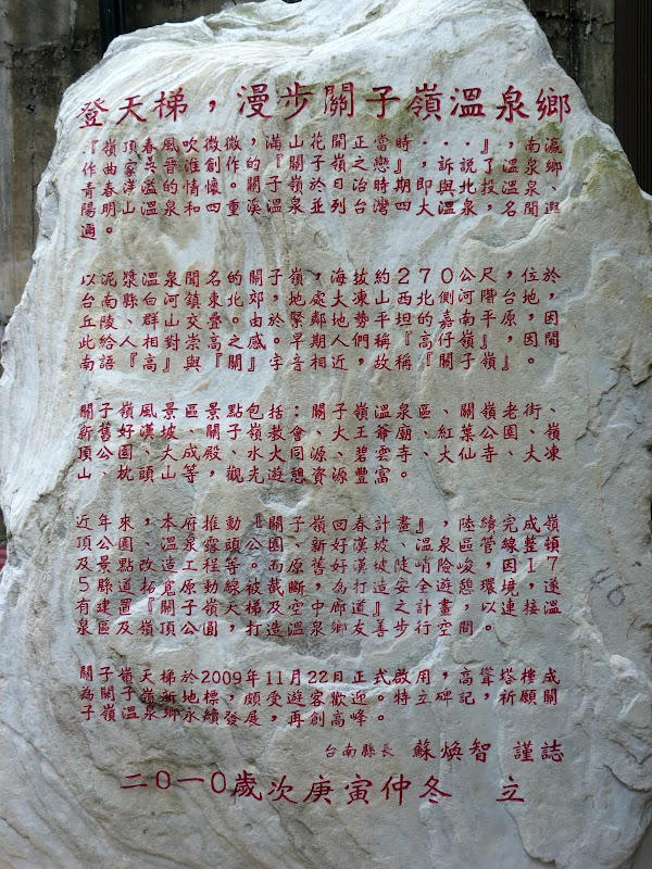 Tainan, sources chaudes de Guanziling .J 5 - P1210071.JPG